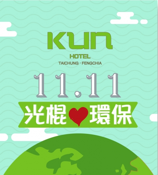 http://www.kun-taichung.com.tw/index.php?REQUEST_ID=f3a525050005ba6f665c93a77c6e5750a4e526c58dd1e59bc04ccc2b9ed9cb17